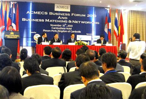 Diễn đàn Doanh nghiệp ACMECS : Tăng cường hợp tác DN