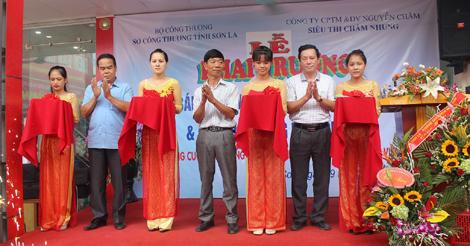 Huyện Mai Sơn: Tận dụng lợi thế để phát triển bền vừng