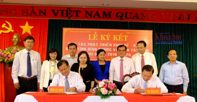 Binh Phuoc: Business Development Motivated by Open, Transparent Investment Environment