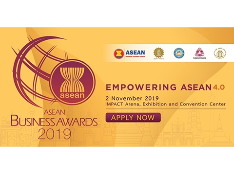 Mời tham gia Giải thưởng doanh nghiệp ASEAN 2019 (ABA 2019)