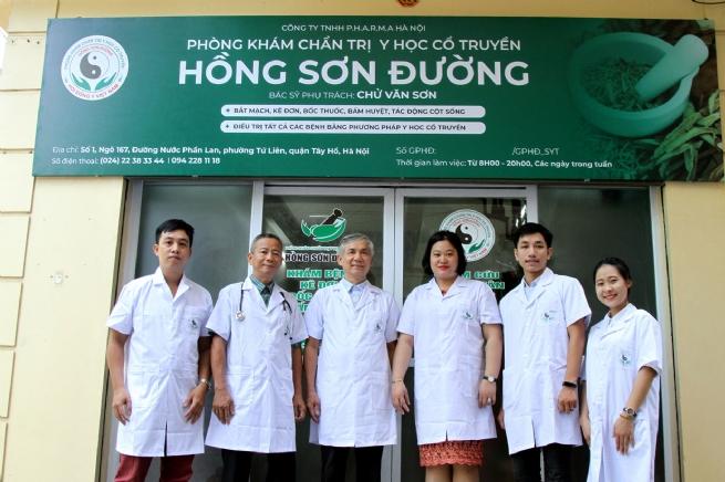 Hồng Sơn Đường: Mô hình phòng khám Đông Tây y kết hợp