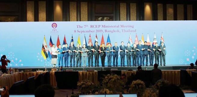 Hội nghị Bộ trưởng RCEP lần thứ 7