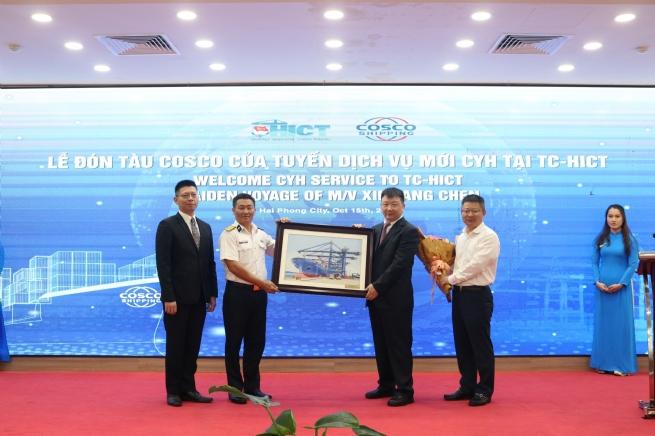 Cảng Container quốc tế Tân cảng-Hải Phòng đón thêm tuyến dịch vụ nội Á với tàu có sức chở lớn