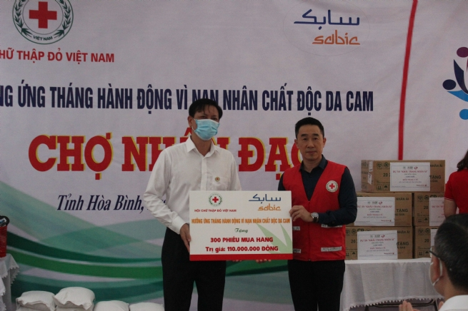 SABIC Extends Humanitarian Support to 1,200 VulnerableIndividuals in the Fight Against Covid-19 in Vietnam