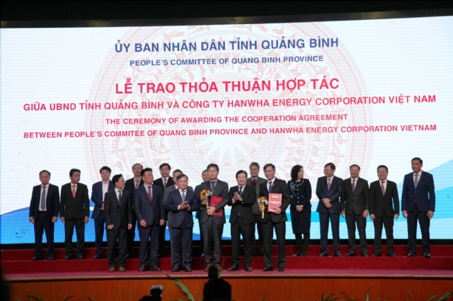 Hội nghị XTĐT tỉnh Quảng Bình năm 2021
