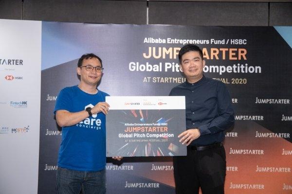 Quỹ Doanh nhân Alibaba / HSBC JUMPSTARTER 2022 mở đăng ký cuộc thi tranh tài gọi vốn đầu tư toàn cầu