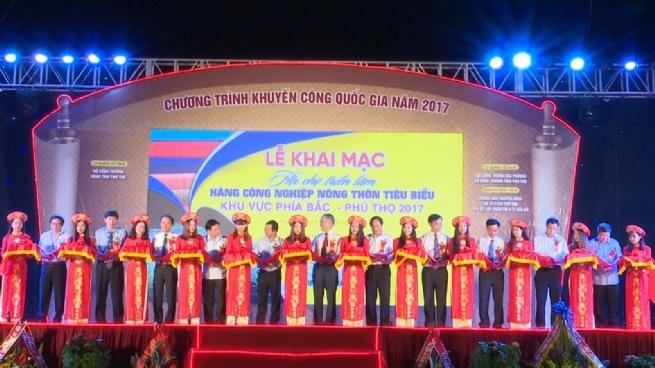 Ngành Công thương Phú Thọ: Luôn đồng hành với doanh nghiệp